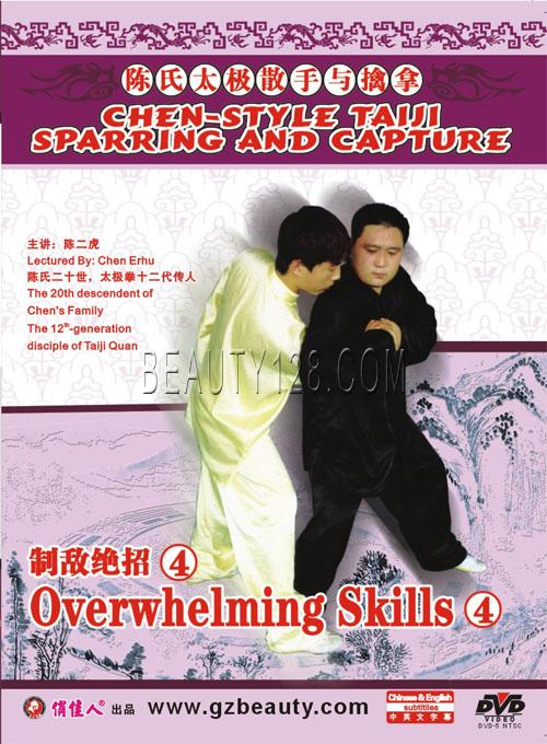 Chen-style Taiji Sparring and Capture--Overwhelming Skills 4 - Click Image to Close
