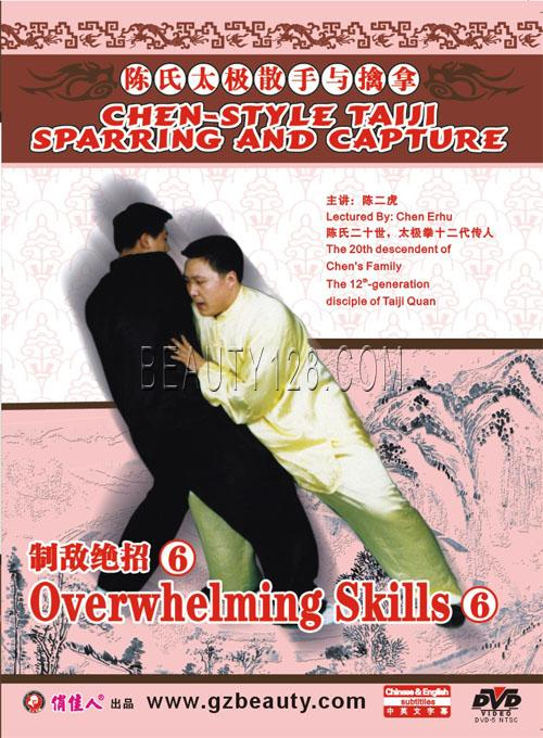 Chen-style Taiji Sparring and Capture--Overwhelming Skills 6 - Click Image to Close