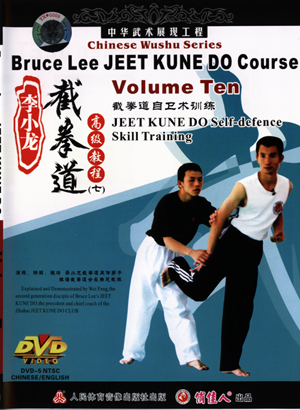 JEET KUNE DO Self-defence Skill Training - Click Image to Close