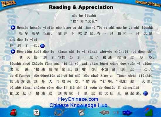 Interactive Chinese, Software,8 CD-ROM, 8 CD ,8 Book, Sinolingua - Click Image to Close